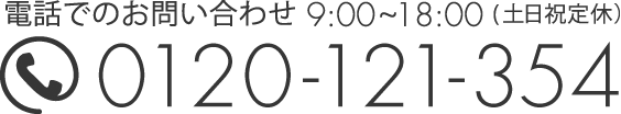 092-732-1102